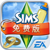 The Sims? 免费版
